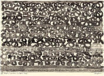Rudolf Englert, Ibiza, 1978, Tusche, 23 x 32 cm
