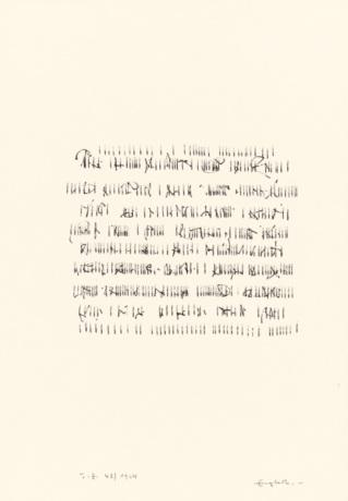 1964, Tusche auf Papier, 29,7 x 20,8 cm